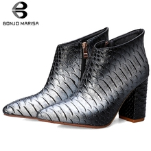 BONJOMARISA New 34-43 Hot Sale Ladies Fashion mixed-color Booties High Chunky Heels Ankle Boots Women 2019 Fretwork Shoes Woman