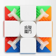 Fast delivery Original Yongjun Yulong V2 M 3x3x3 Magnetic magic cube Professional cubo 3x3 Speed Cube YJ Educational Kid Toys(China)