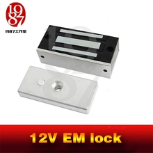 Takagism game prop, Real life room escape props jxkj 1987 12v EM lock installed on the door  electromagnetic lock