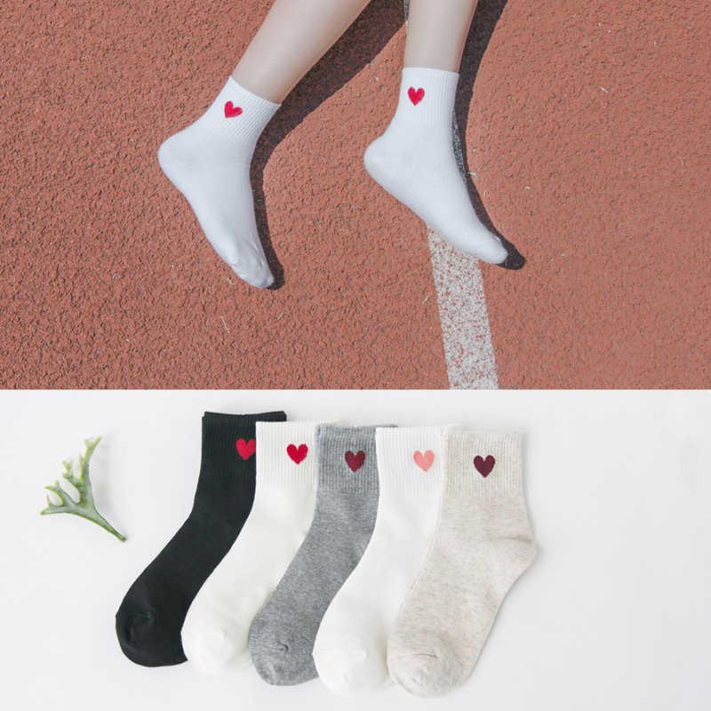 新ファッション原宿女性綿の靴下日本ノベルティラブハートパターンhiphop固体綿クール靴下