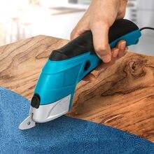 220 v/110 v ножницы для резки ткани ручные электрические Ткань
