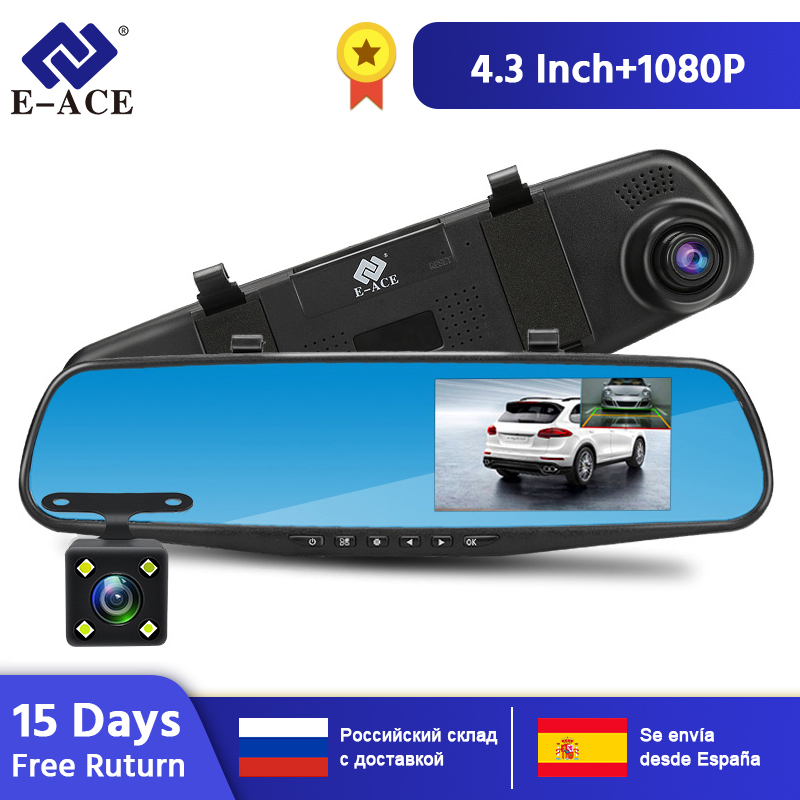 E-ACE Full HD 1080P Car Dvr Camera Auto 4.3 Inch Rearview Mirror Digital Video Recorder Dual Lens Registratory Camcorder 1
