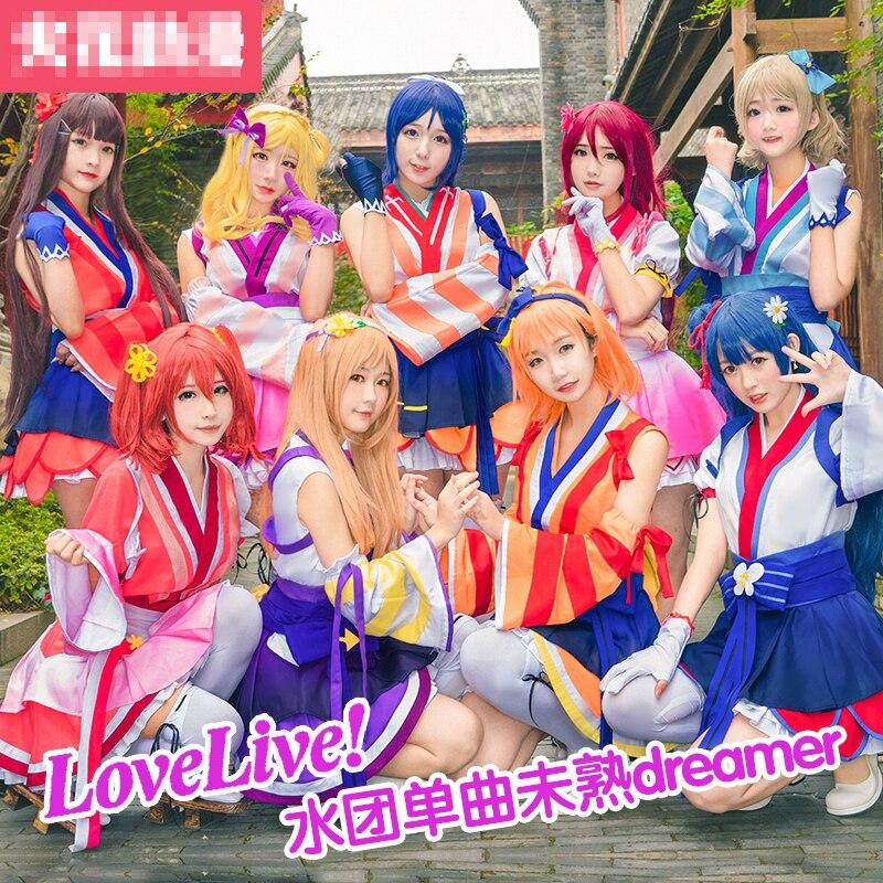 Mode hohe qualität Liebe Live! Sonnenschein!! Aqours Mijuku Träumer ED Alle Mitglieder Kimono Uniformen Cosplay Kostüm nach maß