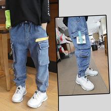 Spodnie dla dzieci dziewczyny maluch chłopcy dżinsy grube dzieci dżinsy dla chłopców dżinsy dzieci chłopiec casualowe spodnie jeansowe maluch dzieci odzież 5-14Y tanie tanio Stranglethorn Na co dzień Pasuje prawda na wymiar weź swój normalny rozmiar B2007007 Elastyczny pas Stałe Proste light