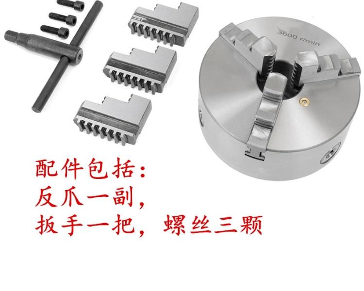 SANOU K11-125 3 mâchoires tour mandrin 125mm auto centrage durci réversible outil pour perçage fraiseuse