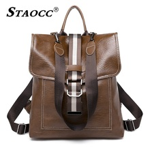Vintage Women Backpack Pu Leather Waterproof Backpacks Multifunction School Bag College Backpack Female Shoulder Bags Mochilas new vintage black and brown color mens leather backpack preppy style student school backpacks for college stylish mochilas male