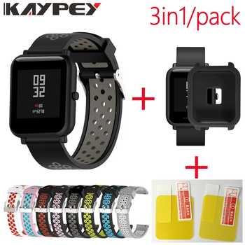 3in1 Für Xiao mi Hua mi Amazfit Bit strap BIP TEMPO Lite Jugend Smart Uhr mi Fit braceket + Silikon bands + weichen fall + 2 screen film