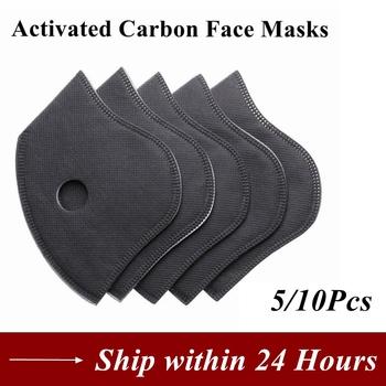 5PC węgiel aktywny + oddychające włókno PM2 5 6 warstw cząstek stałych maska z filtrem przeciwpyłowa maska rowerowa filtr powietrza pył narzędzie tanie i dobre opinie Octan Activated Carbon + Breathable Fiber Approx 110mm 4 4 inch Approx 90mm 3 6 inch Light Grey Dark Grey 5 10Pcs Activated Carbon Masks