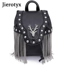 JIEROTYX moda w stylu Gothic Rock skóra Vintage Retro Steampunk torebka torba na ramię monety uchwyt torebki kobiety torba 2020