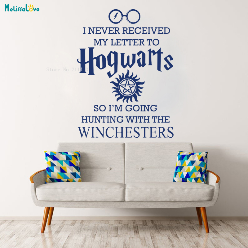I Never Received My Letter Wall Decal Supernatural Quote Sign Playroom Vinyl Art Sticker Nursery Decor for Kids Room YT1991 image