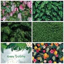 Laeacco tropikalne palmy liście drzewa dla dzieci Birthday Party portret Photocall zdjęcie tła fotografia tło dla Photo Studio