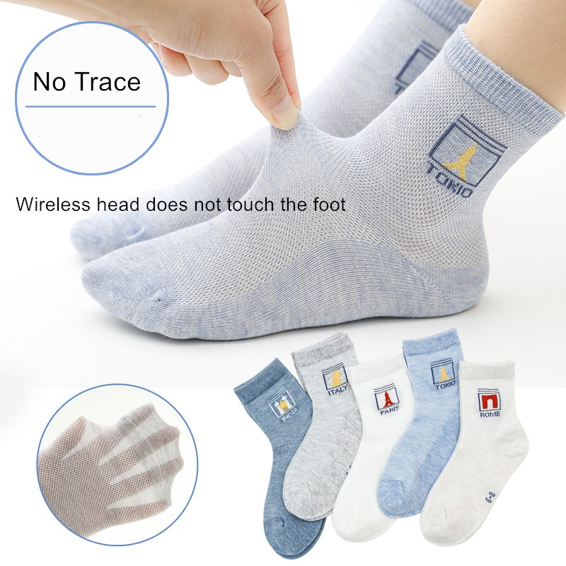 Cotton Socks For Childrens Boys Breathable Mesh Kids Socks Spring and Autumn Soft And Comfortable
