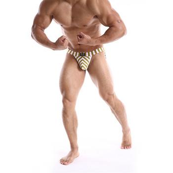 Bielizna męska męskie kalesony seksowna bielizna mężczyźni Sexy oddychająca niskiej talii Jockstrap stringi człowiek majtki stringi męskie stringi tanie i dobre opinie lmigliore COTTON W paski