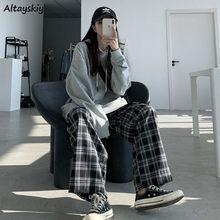 Pantaloni a gamba larga donna vendita calda estate autunno Chic vita alta All-match adolescenti Streetwear Ins Trendy Harajuku Plaid pantaloni da donna