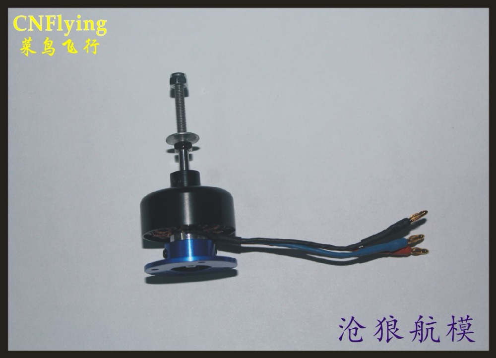 Free Shipping 2808A <font><b>brushless</b></font> <font><b>motor</b></font> for lanyu volantex <font><b>rc</b></font> MINI size park flyer p51 mustang 768-1 WINGSPAN 758MM P-51 image