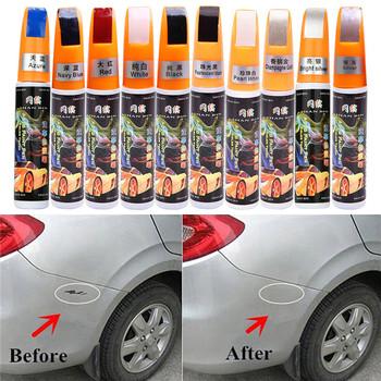 1PC lipasting akcesoria samochodowe ciężarówka Auto płaszcz Scratch wyczyść naprawa marker z farbą Touch Up Remover aplikator Pen woskowanie TSLM1 tanie i dobre opinie Liplasting Plac