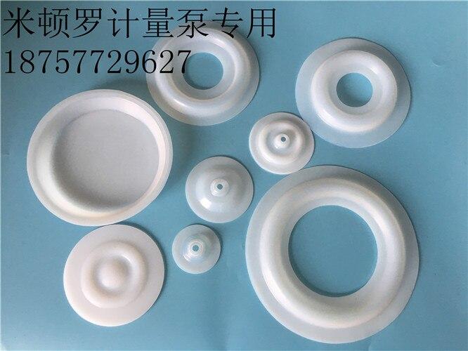 Mitonro Metering Pump Accessories GM0025GM0050 Imported Teflon Diaphragm Diaphragm Metering Pump Diaphragm