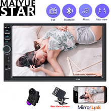 Maiyue Star 2Din car radio with rear view lens SD/USB/Bluetooth automatic radio 7inch HD touch screen stereo FM audio MP5 player eincar double 2din 7 car radio headunit car stereo gps bluetooth mp5 player car radio 1080p audio mirror usb rear view camera