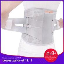 MARESE תמיכה המותני חגורת פריצת דיסק אורתופדים רפואי מתח כאב הקלה מחוך לגב עמוד השדרה שחרור לחץ סד