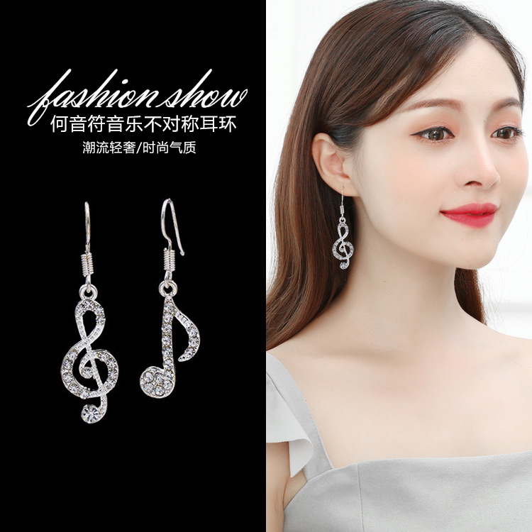 Korean Version Of The Trend Of Fashion Simple Personality Wild Geometric Notes Music Asymmetric Earrings Wholesale Zarcillos