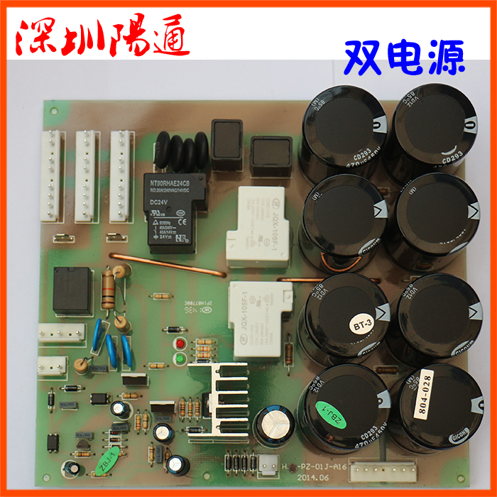 Hengjinfeng Dual Power Supply Dual Voltage Inverter DC Welding Machine ZX7-315S/400S Power Supply Board