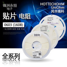 100 pces 0603 91r 1%/5% chip resistores tamanho: 1.6mm x 0.8mm (impressão: 91r0 910)
