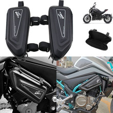 Para benelli 502c 752s bj500 bj 500 trk502x tnt150 g310r s1000r motocicleta saco lateral pacote hards escudo triângulo pacote ferramenta saco