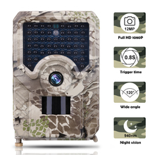 цены Waterproof Wildlife Trail Hunting Camera Outlife PR-100 12MP 1080P 120 Degree Angle Wild Camera Outdoor Night Vision