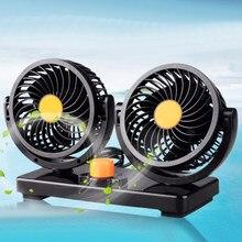 12V 24V 360 Grad Alle-Runde Einstellbare Auto Auto Luftkühlung Dual Kopf Fan Low Noise Auto auto Kühler Air Fan Auto Fan Zubehör