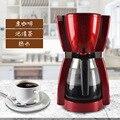 КАПЕЛЬНАЯ кофемашина американская кофемашина бизнес Кофейня офисная выделенная чайная машина кофемашина автоматическая