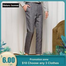 Metersbonwe 男性スマートスーツパンツ春の新作秋のズボンスリムフィットスマートカジュアルファッション男性ブランドズボン高品質