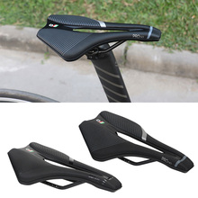 Bicycle Soft Thick Saddle Mountain Road Bike Cycling Wide Seat Cushion Road/MTB Bike Carbon Saddle Seat 245 * 58mm