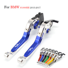 For BMW S1000RR 2015 2016 2017 Brake Clutch Extendable Handle Levers Folding Lever Motorcycle Accessories motorcycle accessories cnc adjustable folding extendable brake clutch lever for bmw s1000rr 2010 2015