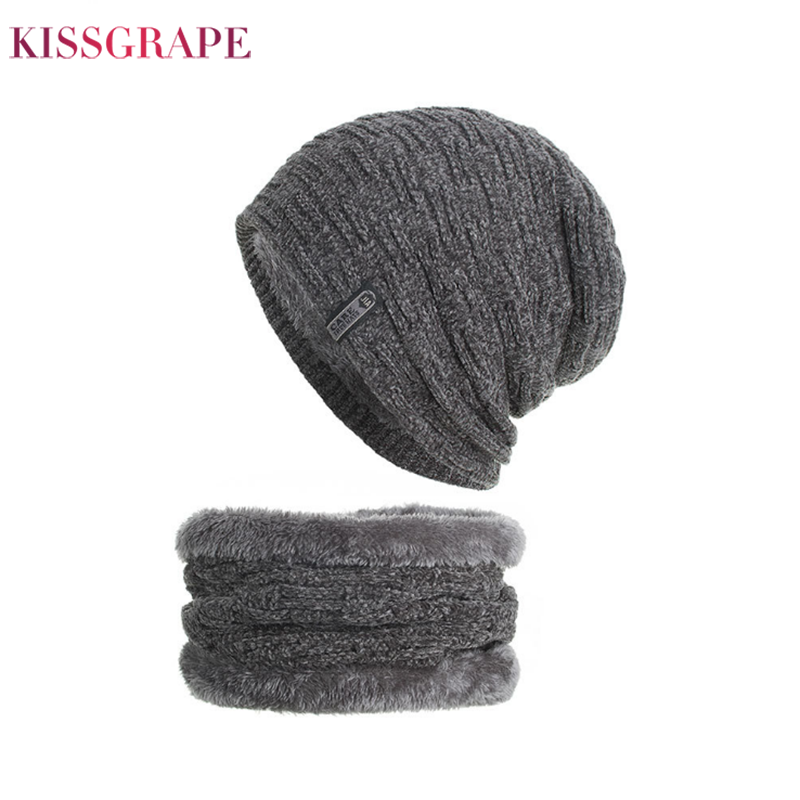Men's Winter Warm Knitted Hat With Scarf Set In Young Teenager's Set  Skullies Beanies Outdoor Sport Set Ear Protection Design