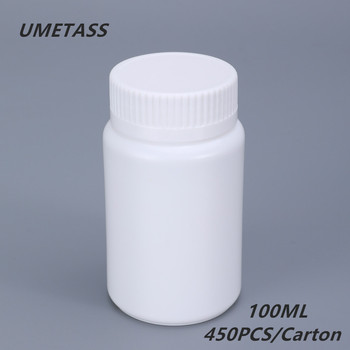 Wholesale Empty 100ML plastic pill capsule bottles with screw cap white Pharmaceutical container 450PCS/Carton
