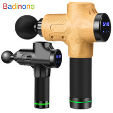 Professional Massage Gun 30 Speed for Fascia Muscle Massager Athletes deep tissue percussion for Gym Office Home