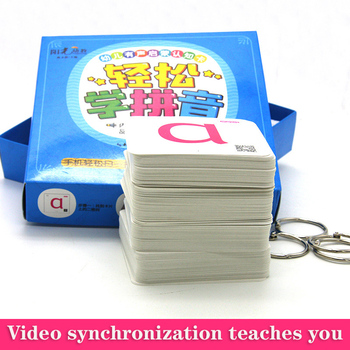 1 Random Book Learn Chinese Characters Pinyin Cards With Picture Kids Learning Reading English Card Audio