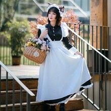 Мужские и женские костюмы японского аниме для костюмированной