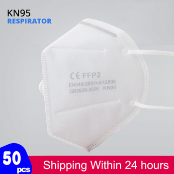 KN95 Face Mask 5-Layer Protective Masks KN95 Mask ffp2 Respirator Dustproof Filter PM2.5 Mouth mask Reusable Cover