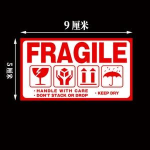 Image 2 - Kırılgan etiket 500 adet/grup kolu ile bakım kırılgan çıkartmalar 9cm X 5cm Express uyarı etiketi