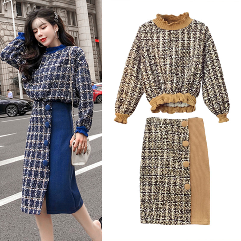 Runway Style 2 Piece Women Autumn Winter Twinsets Loose Tweed Plaid Sweatshirts Tops And Slim Spliced Ladies Skirt Suits NS397