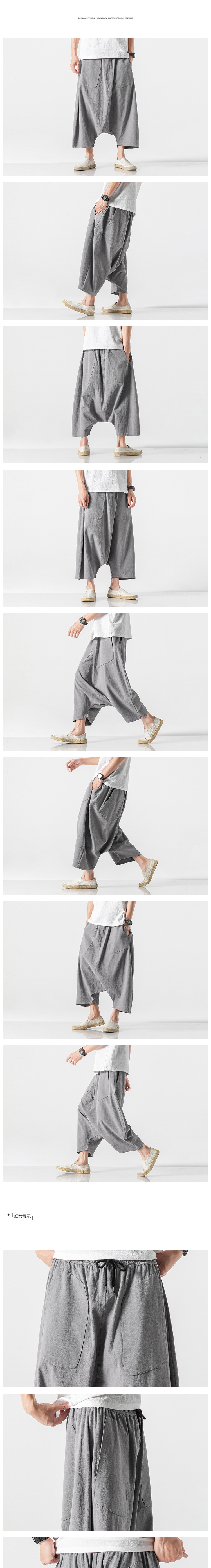 Sinicism Store Men Solid Summer Cross Pants Mens 2020 Japanese Wide Leg Trousers Male Linen Chinese Style Pants Clothing 5XL 28