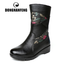 DONGNANFENG Womens Female Woman Mother Ladies Genuine Leather Shoes Boots Mid Calf Zip Winter Fur Plush Warm Size 35-41 FJ-7728