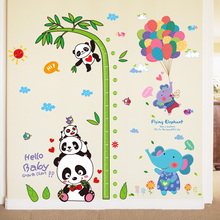 [shijuekongjian] Pandas Height  Measure Wall Stickers DIY Balloons Animals Mural Decals for Kids Room Baby Bedroom Decoration cute pandas tree pattern wall stickers for children s bedroom decoration