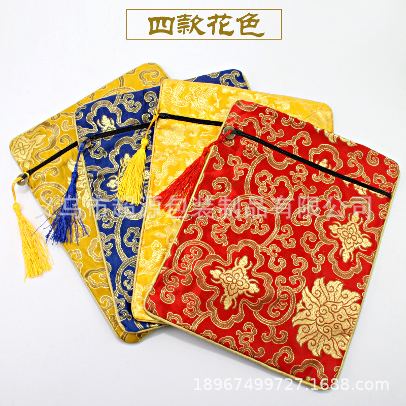 Bag By Cloth Double Layer Upscale By Bag Silk Fabrics Dragon Design Cloth Copied By Pencil Case Sacred BoY Bag Confucian Classic