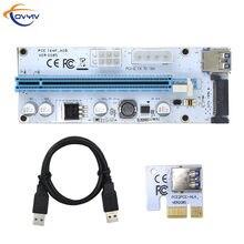 COVYIV GPU PCIE PCI-E Riser 008S card PCI E X16 PCI Express 3in1 Molex 6Pin to SATA 1X 16X USB3.0 Extender Mining Fast shipping