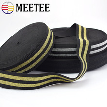 Meetee 5/10meters 4/5cm Polyester Stripe Elastic Band Skirt Belt Rubber Band DIY Garment Decoration Lace Elastic Webbing Sewing 3 5meter meetee 50mm elastic band rubber band webbing pants waist binding tapes for skirt bags belt sewing clothing accessories