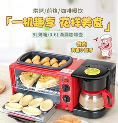 Multi-functional Three In One Breakfast Machine Mini Electric Oven Coffee Toaster Oven  Coffee Maker  Toaster  Toaster Oven 220V