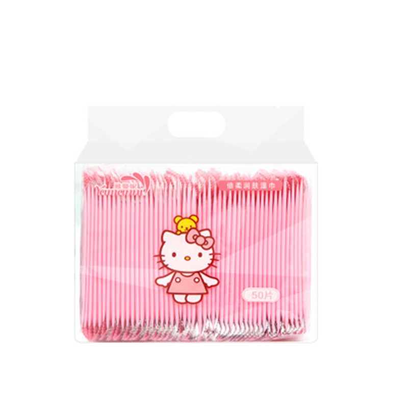 50Pcs/pack Disposable Non-Woven Wet Wipes Tissue KT 50 Piece Lifting  Mini Portable Single Piece Paper Napkin Wet Facial Tissue