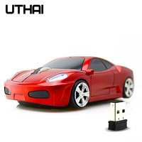 UTHAI DB20 wireless car mouse GDPI1600 wireless mouse personality creative gift mouse 2.4 mouse